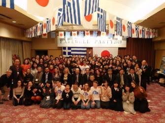 Επίσκεψη μαθητών από τη Μήλο στη Σοντοσίμα της Ιαπωνίας, Φεβρουάριος 2019