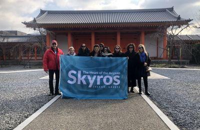 skyros-project-japan-1.jpg