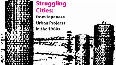 struggling-cities2.jpg