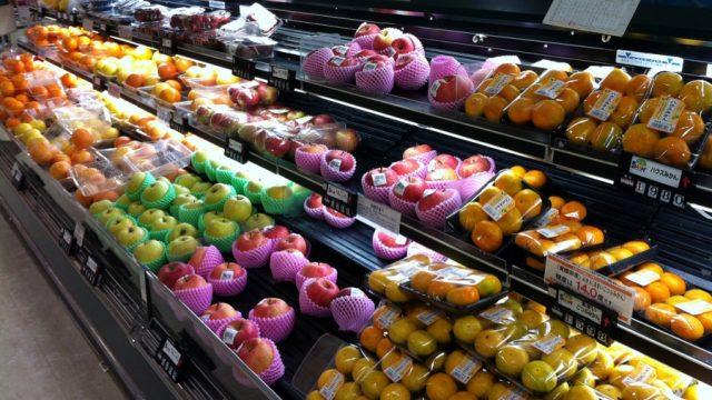 supermarket-japan.jpg