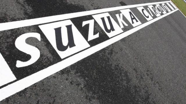 suzuka-circuit.jpg