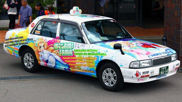 taxi-m2.jpg