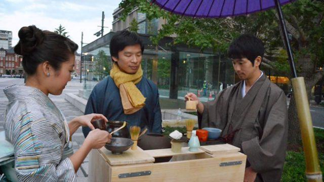 tea-stand.jpg