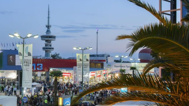 thessaloniki-international-fair.jpg