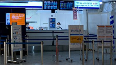 tokaido-shinkashen1.jpg