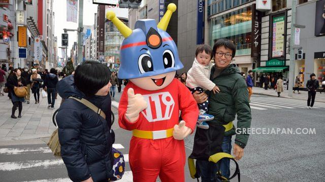 tokyo-fire-department1.jpg