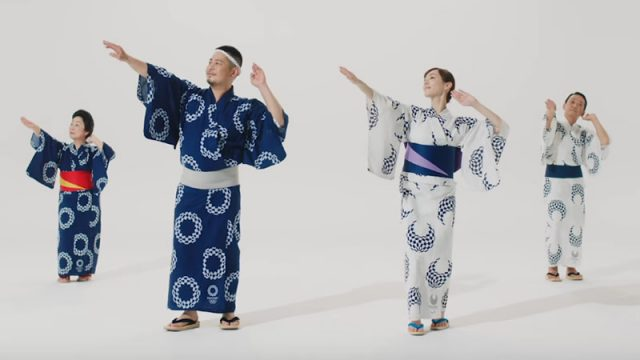tokyo-gorin-ondo.jpg