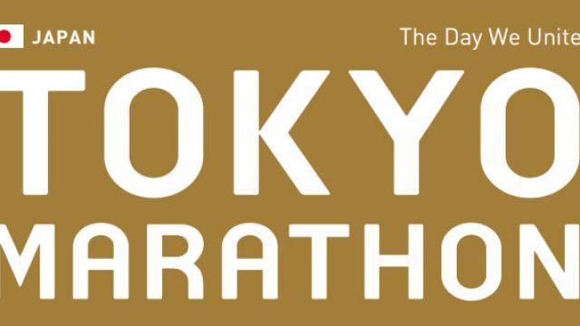 tokyo-marathon-2015f.jpg