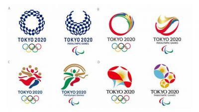tokyo2020newselection.jpg