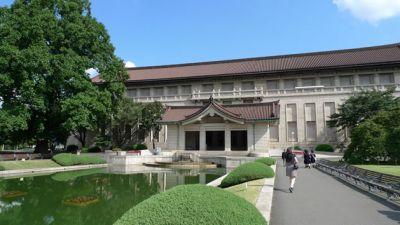 tokyo_national_museum.jpg
