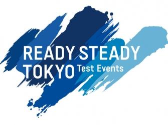 Η Ελλάδα ανοίγει πανιά στο Test Event του Τokyo 2020 στην Ενοσίμα