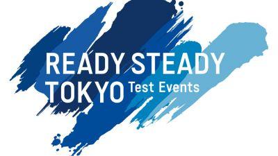 tokyo_testevent_logo.jpg