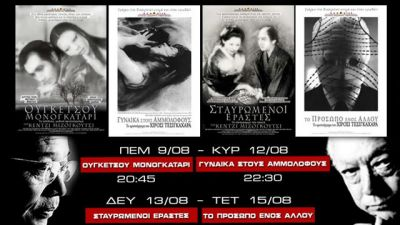 triano-iaponiko-cinema.jpg