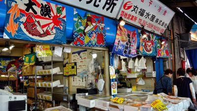 tsukiji-greecejapancom-1.jpg