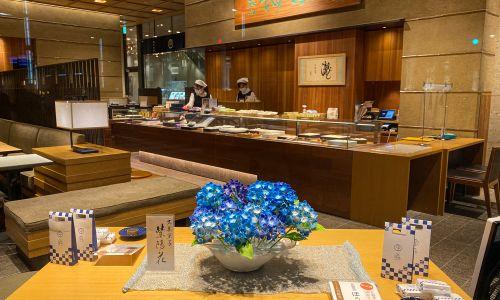 tsuruyayoshinobu-ajisai-greecejapancom-1.jpg