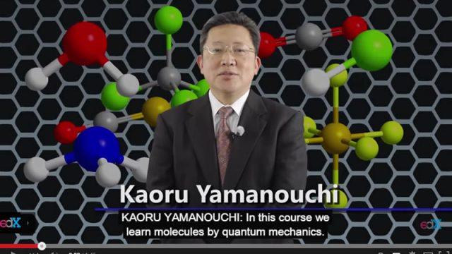 university-of-tokyo-edx-quantum-mechanics.jpg
