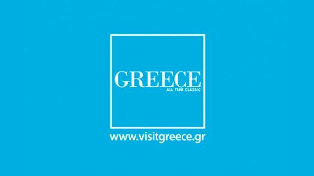 visit-greece.jpg