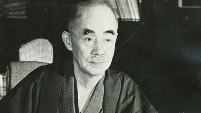 yanakita-kunio-2.jpg